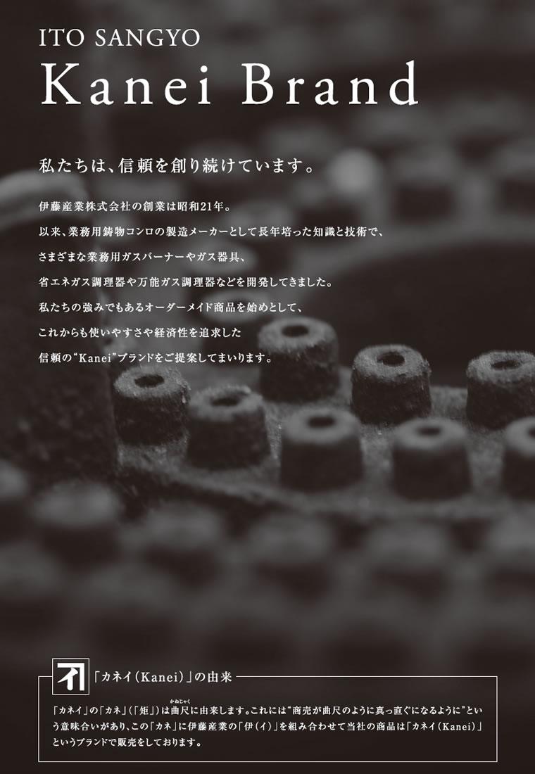 kanei01