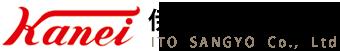 久留米 厨房機器 伊藤産業公式ホームページ official website