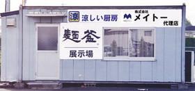 img_udon02